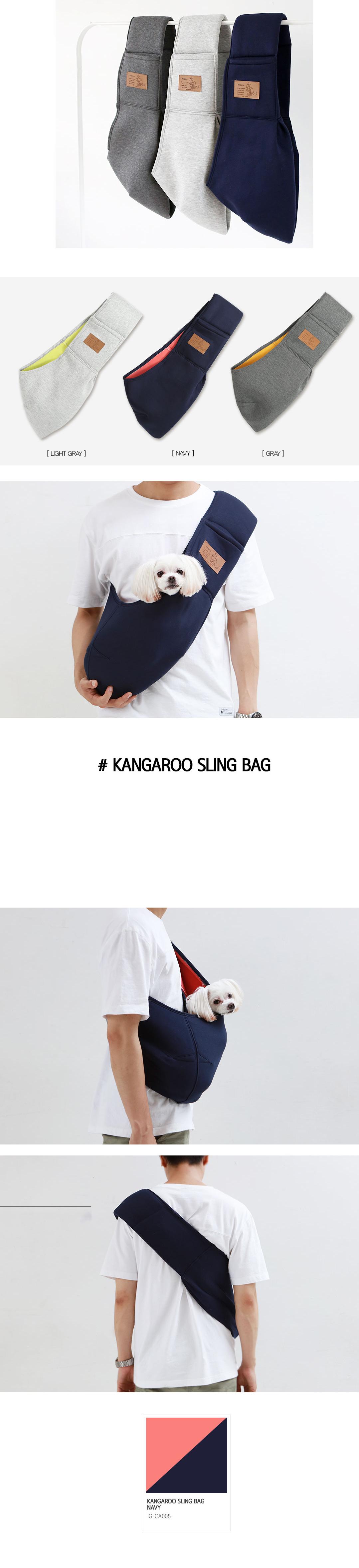 170911-kangaroosling-navy-01.jpg