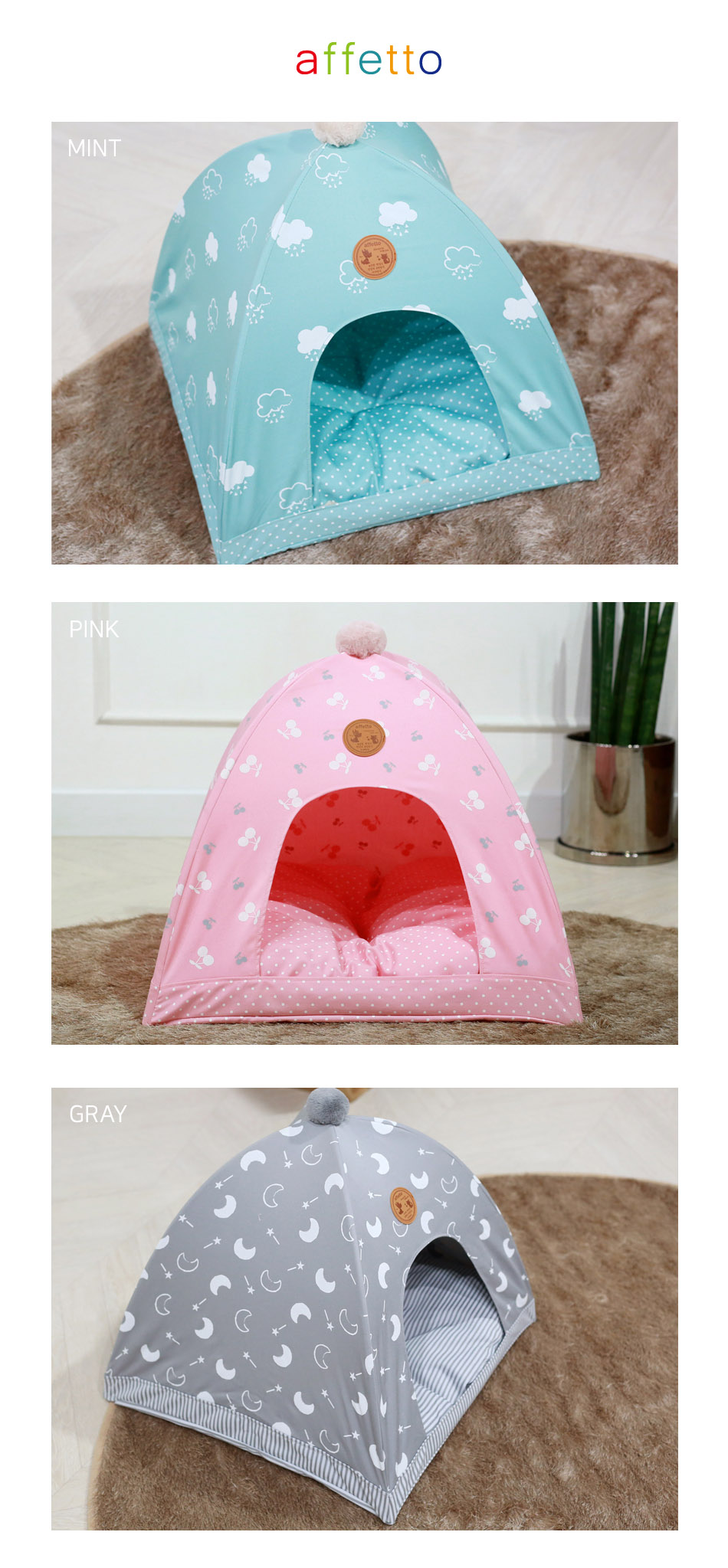 pop-tent-02.jpg