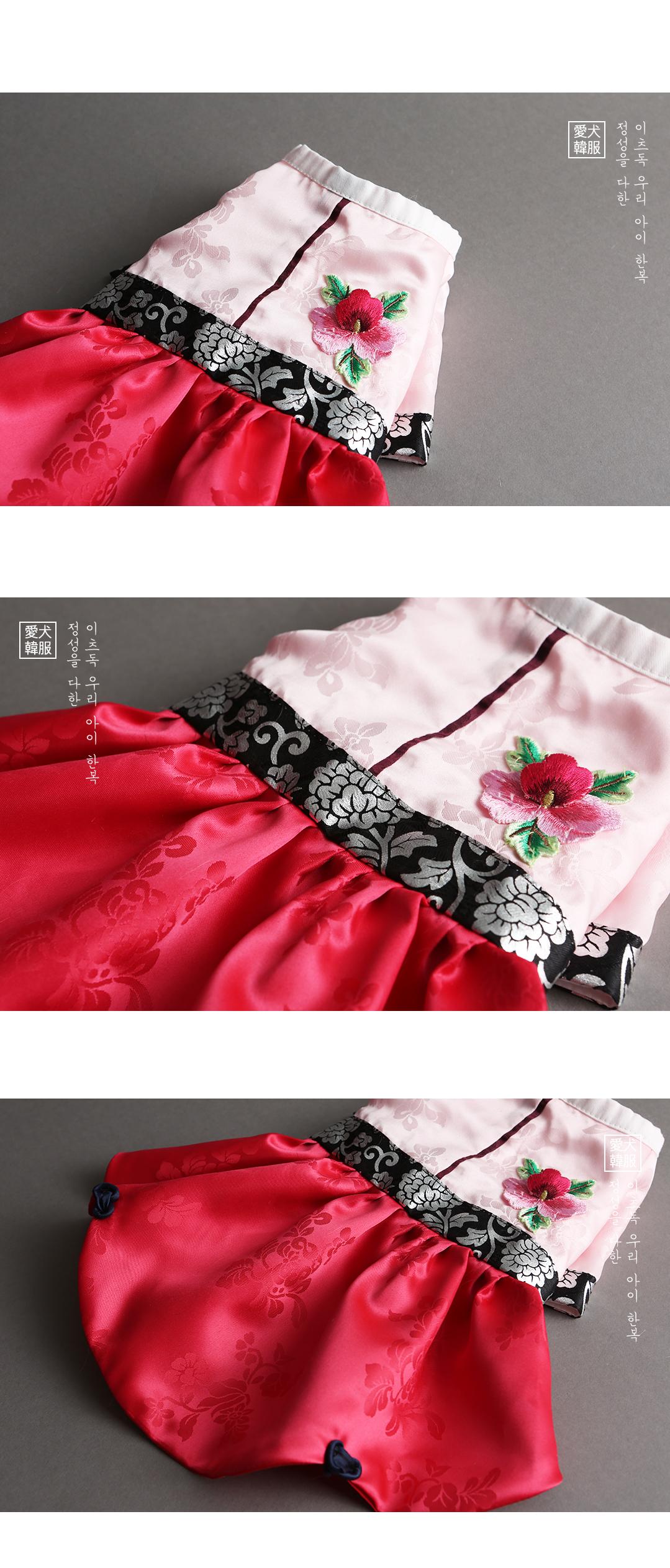 ys-hanbok-4.jpg