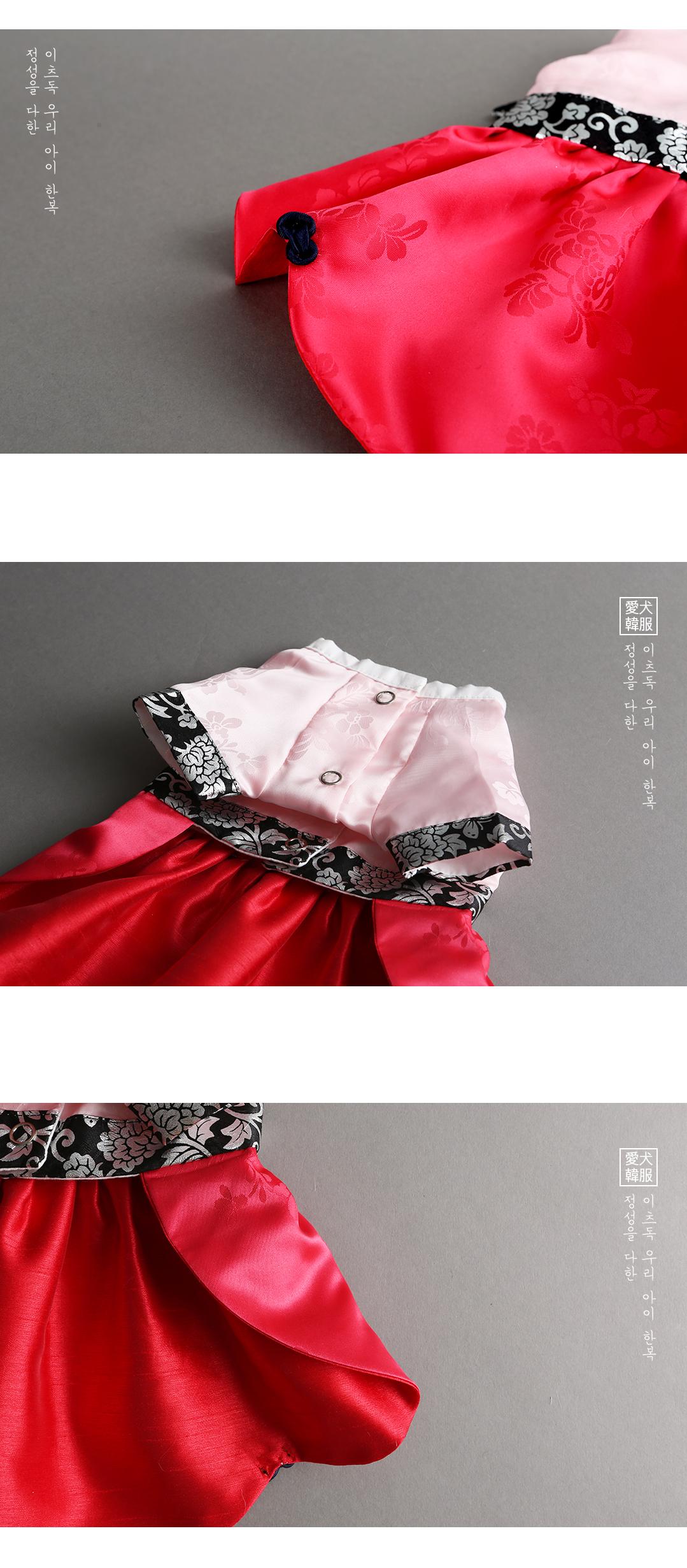 ys-hanbok-5.jpg