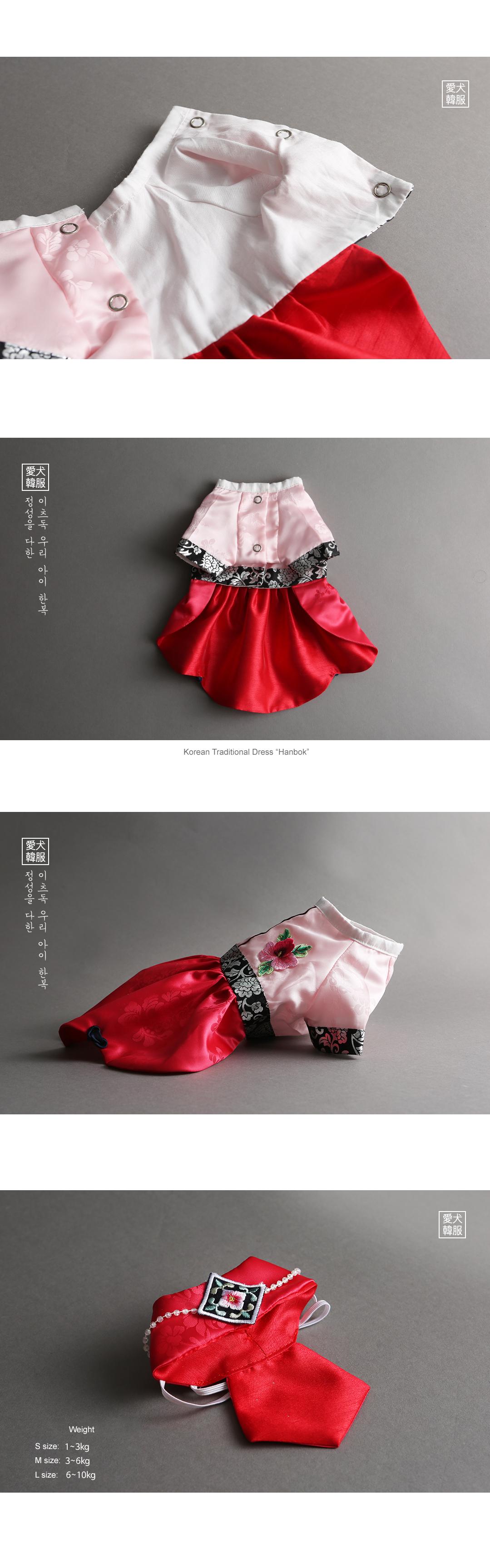ys-hanbok-6.jpg